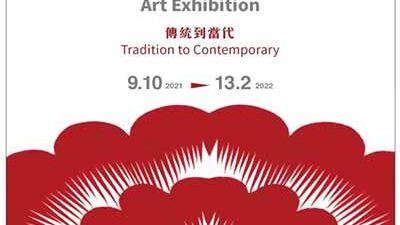 Paper·Cut Art Exhibition – Tradition to Contemporary