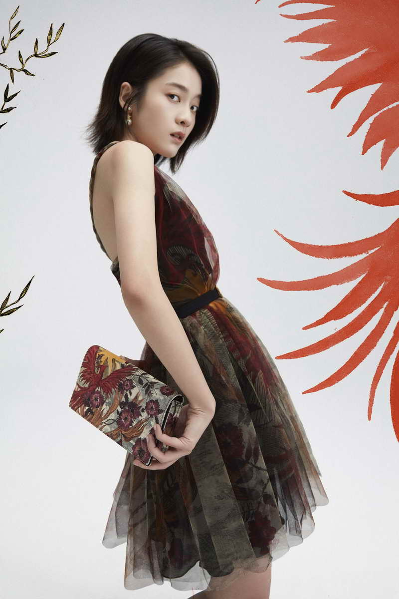 Dior. An exclusive capsule collection for the Chinese New Year