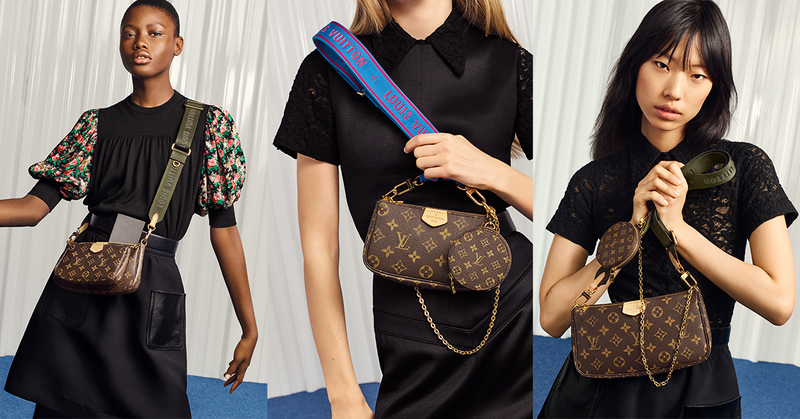 THE NEW LOUIS VUITTON MULTI POCHETTE ACCESSOIRES