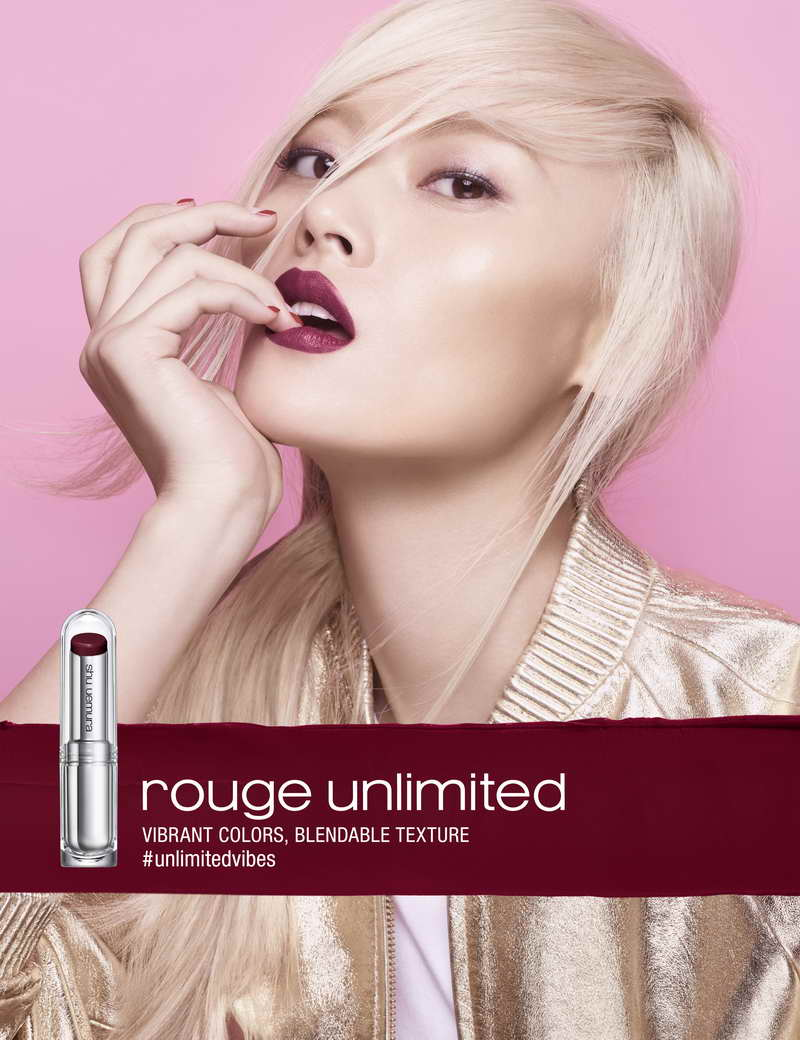 shu uemura NEW rouge unlimited vibrant colors, blendable texture